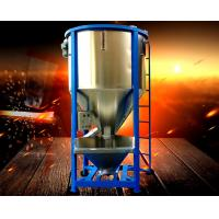 Buy cheap Plastic Pellet Mixing Machine /  Vertical Color Granules Mixer from wholesalers