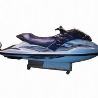 Buy cheap Inflatable Boat rib, used boat, boat motor, speed boat, boat engine, fishing boat, inflatable boat  from wholesalers