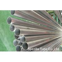 Buy cheap Size DN25 DN20 Stainless Steel 304 316 tubes with not annealed dairy finish DIN11850 from wholesalers