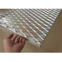 Buy cheap Decorative Woven Expanded Aluminium Mesh Light Weight Facade Cladding from wholesalers