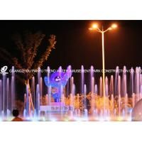 Buy cheap Water play equipment outdoor water fountain for family water resort from wholesalers