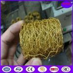 Buy cheap Galvanized Hexagonal Wire Netting, Chicken Wire (1'' 2'') from wholesalers