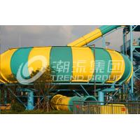 Buy cheap Hotels Fiberglass Water Slides , One Person Used Fiberglass Bowl Water Slide for Water Park from wholesalers