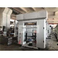 Buy cheap Roto Gravure Digital Automatic Printing Machine High Speed Roll Film Seven Motors from wholesalers
