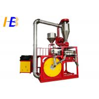 Buy cheap MF800 Plastic Grinding Machine For HDPE / PE , 75kw Motor Plastic Scrap Machine from wholesalers