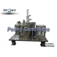 Buy cheap Advanced Industrial Centrifuge Equipment to Dewater Electrolytic Copper Powder from wholesalers