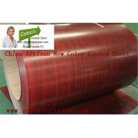 Buy cheap MMM Wooden PPGI Decorative Metal Sheets from wholesalers