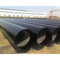 Buy cheap Alloy seamless steel pipe from wholesalers