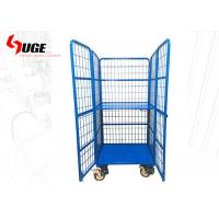 Buy cheap Steel Q235 Powder Coated Foldable Cage Trolley Cart With Two  Door from wholesalers