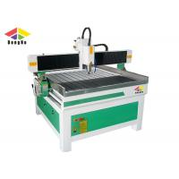 Buy cheap Small Volume CNC 3D Router Machine With 1.5 KW Air Cooling Spindle from wholesalers