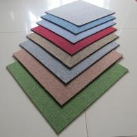 Buy cheap Modern design square carpet for shop, Carpet Tiles factory,china mat factory from wholesalers