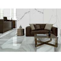 Buy cheap Luxury Large Living Room Porcelain Floor Tile Marble Look 24x48 Full Polished from wholesalers