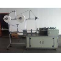 Buy cheap Automated Assembly Disposable Mask Making Machine / Production Line from wholesalers