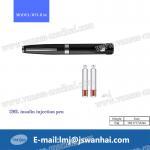 Buy cheap Iran insulin pen from wholesalers