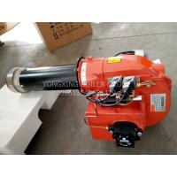 Buy cheap Waste Pyrolysis Light Oil Burner Three Stage Diesel Burner For Boiler from wholesalers