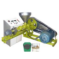 Buy cheap Floating Fish Meal Equipment /Mill 86-1383815815 from wholesalers