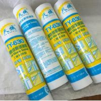 Wholesale Fireproof  Window Silicone Sealant , Ceramic Acetic Silicone Sealant from china suppliers