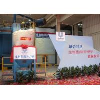 Buy cheap Industrial Hot Air Generator For Food 100-1000℃ Temperature ISO9001 Certification from wholesalers