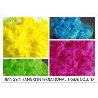 Buy cheap Colorful Viscose Staple Fiber / Viscose Textile Fibres 1.33 Dtex For Non Woven Fabrics from wholesalers