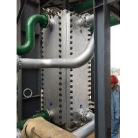 Buy cheap High Efficient Bundle Welded Plate And Frame Heat Exchanger316L Ti  2205 product