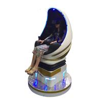 Buy cheap More Kinds Special Effect 1/2/3 Seat 9d VR Egg Virtual Reality Cinema for Business from wholesalers