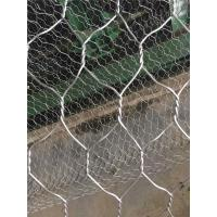 Buy cheap Hexagonal Wire Mesh, Chicken Mesh, 1/2  3/4 1 , 1*30m roll, 1*50m roll from wholesalers