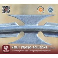 Buy cheap BTO-28 Concertina Razor Wire Fencing from wholesalers