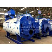 Buy cheap 700kw Gas Fired Hot Water Boiler Energy Saving Dependable Performance from wholesalers