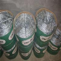 Buy cheap warning barbed wire/razor wire lowes/wire yard fence/security razor wire/wrapped product