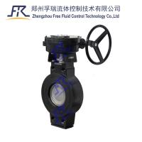 Buy cheap DN50-DN1200 300Lb High Performance Double Eccentric Butterfly Valve gear box operation butterfly valve from wholesalers