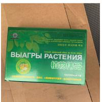 Buy cheap Green Russian Herbal Viagra Sex Pills Last 72 Hours For Male Erectile Dysfunction from wholesalers