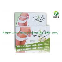 Wholesale Gel Slim Natural Weight Loss Botanical Slimming Softgel Capsule With No Diarrhea And Rebounding from china suppliers