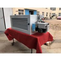 Buy cheap Workshop Used Oil Heater , 210 Kg Oil Fired Garage Heaters Easy Operation product