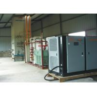 Wholesale Liquid Oxygen  Plant KDO-125Y from china suppliers