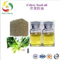 Buy cheap pure celery seed oil plant essential oil from wholesalers