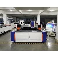 Buy cheap new design fiber laser cutting machine for sale with IPG laser source from wholesalers