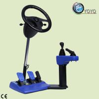 Buy cheap China YoYo Brand Car Driver Training Simulator Only Sell $160 Per Set from wholesalers