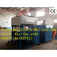 Buy cheap Semi-automatic Paper Egg Tray Machine with CE Certificate from wholesalers