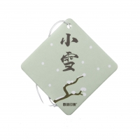 Buy cheap New eco-friendly customized long fragrance car air freshener with logo product