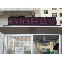 Buy cheap Full / Double / Single Color High Definition Message Scrolling LED Sign from wholesalers