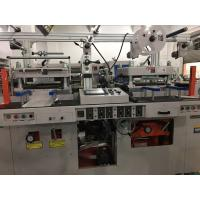 China Safety Automatic Die Cutting Machine Employs Servo System Pushing Material on sale