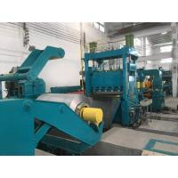 Buy cheap High Precision Flying Shears Steel Plate Shearing Machine Plate Collection System from wholesalers