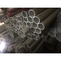 Buy cheap ASTM A312 Schedule 40S GR TP304 Stainless Steel Seamless Tube SS304 For Heat Exchanger from wholesalers