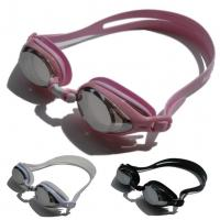 Buy cheap colourful Flash UV protection Mirrored water sports  Swimming  Goggles from wholesalers