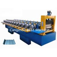 Buy cheap Standing Seam Steet Boltless Roof Panel Roll Forming Machine Hydraulic Cutting Type from wholesalers