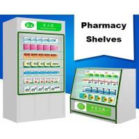Buy cheap No Harm Glass Door Pharmacy Display Shelves Friendly Material 1200*450*950mm from wholesalers