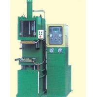 Buy cheap C-Type Rubber Jointing Machine,C-Type Rubber Press from wholesalers