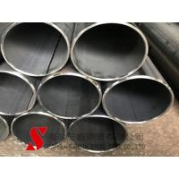 Buy cheap Wear Resistant Round Welded Steel Tube 13mm Cold Drawn High Precision from wholesalers