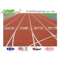 Imperious Self-Knot Pattern Rubber Running Track Flooring For 400m Standard Stadium Floor IAAF Manufactures