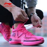 Buy cheap CJ McCollum Speed VI 6 Premium - Pink Leopard product